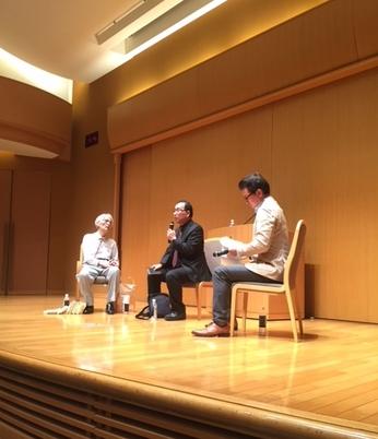 映像 3『慶應義塾大学タタミゼプロジェクト講演会 日本語と世界平和』