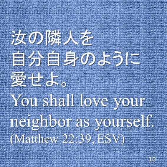汝の隣人.jpg