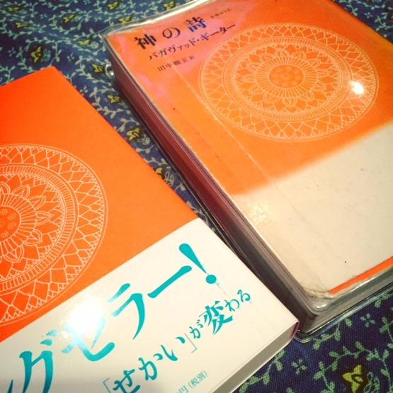 タカシ神の詩.JPG