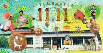 11/11 GRGR 「ニャーの大冒険」∞自由料金 live&market