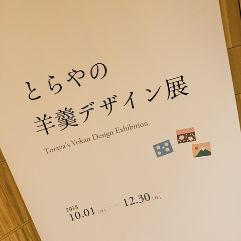 TORAYAB1.JPG