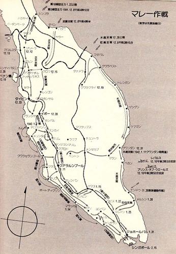 1941-12-8 マレー半島