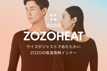 ZOZOHEAT COTTON