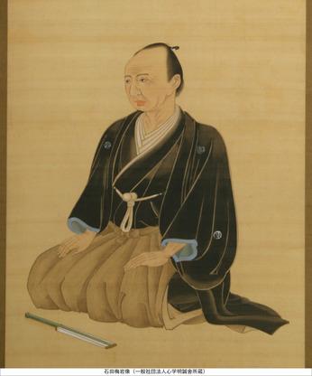 第二十三回 『すばらしいぞ日本の勤労意欲』