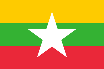 1999 MYANMAR Tachileik