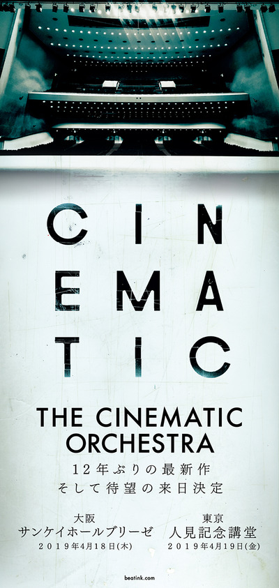 The Cinematic Orchestra1.jpg