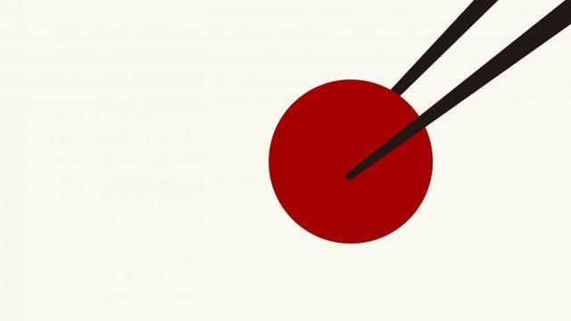 日本民族.jpg