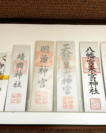 2021-05-01 靖国神社+明治神宮