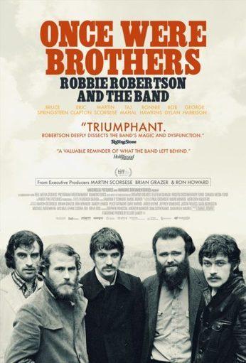 ザ・バンド かつて僕らは兄弟だった